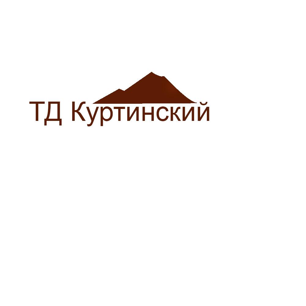 Логотип для камнедобывающей компании фото f_8885b98dca6ebddc.jpg
