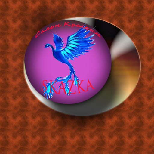 Логотип для салона красоты фото f_002536871231a8fd.jpg