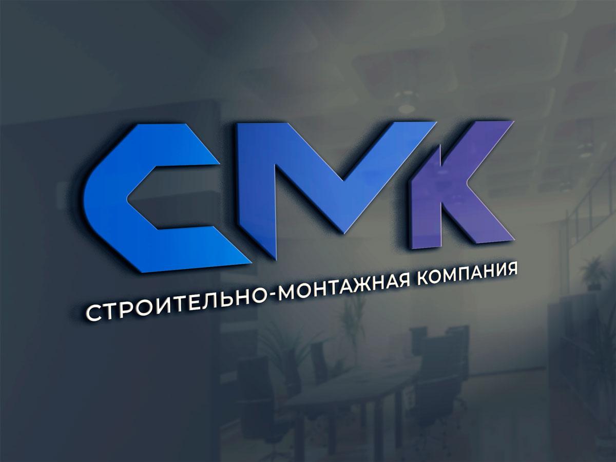 Разработка логотипа компании фото f_3475dd5b6b4984d4.jpg