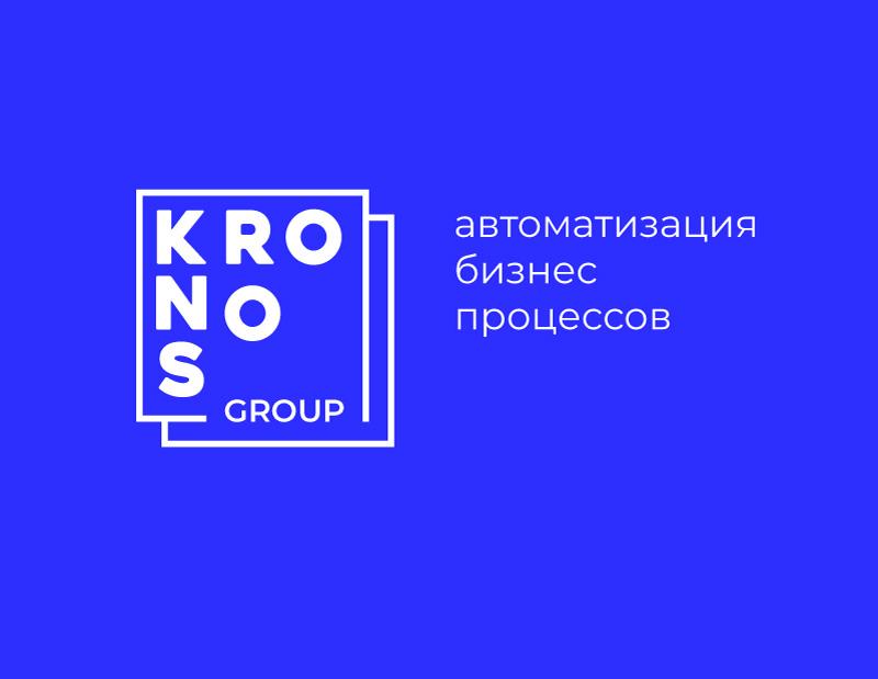 Разработать логотип KRONOS фото f_4565fb14019c1ae2.jpg