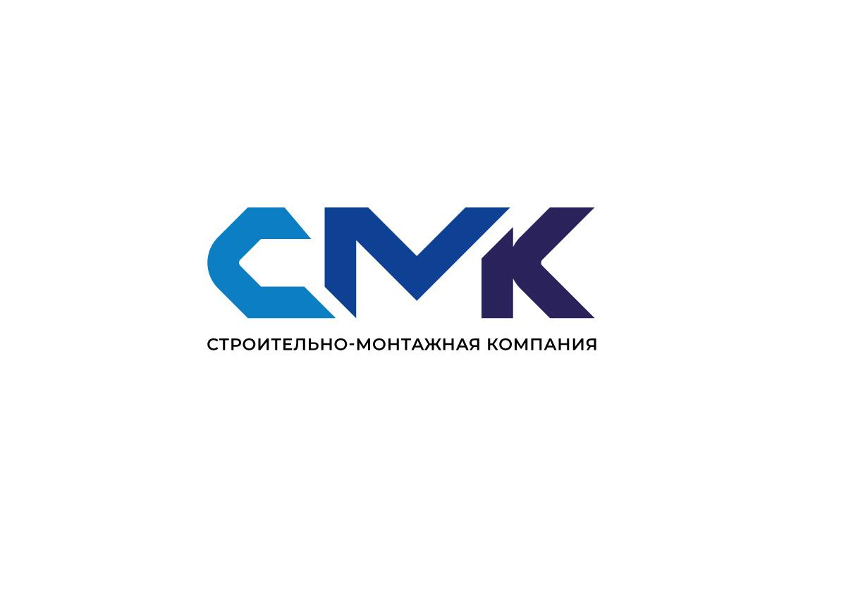 Разработка логотипа компании фото f_7175dd5b6b0e49d3.jpg