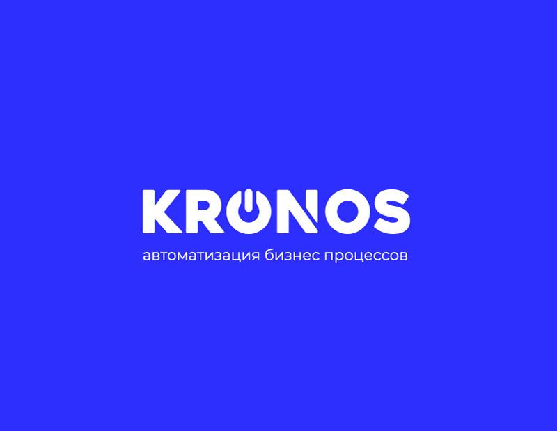 Разработать логотип KRONOS фото f_7205fb1400fd988e.jpg
