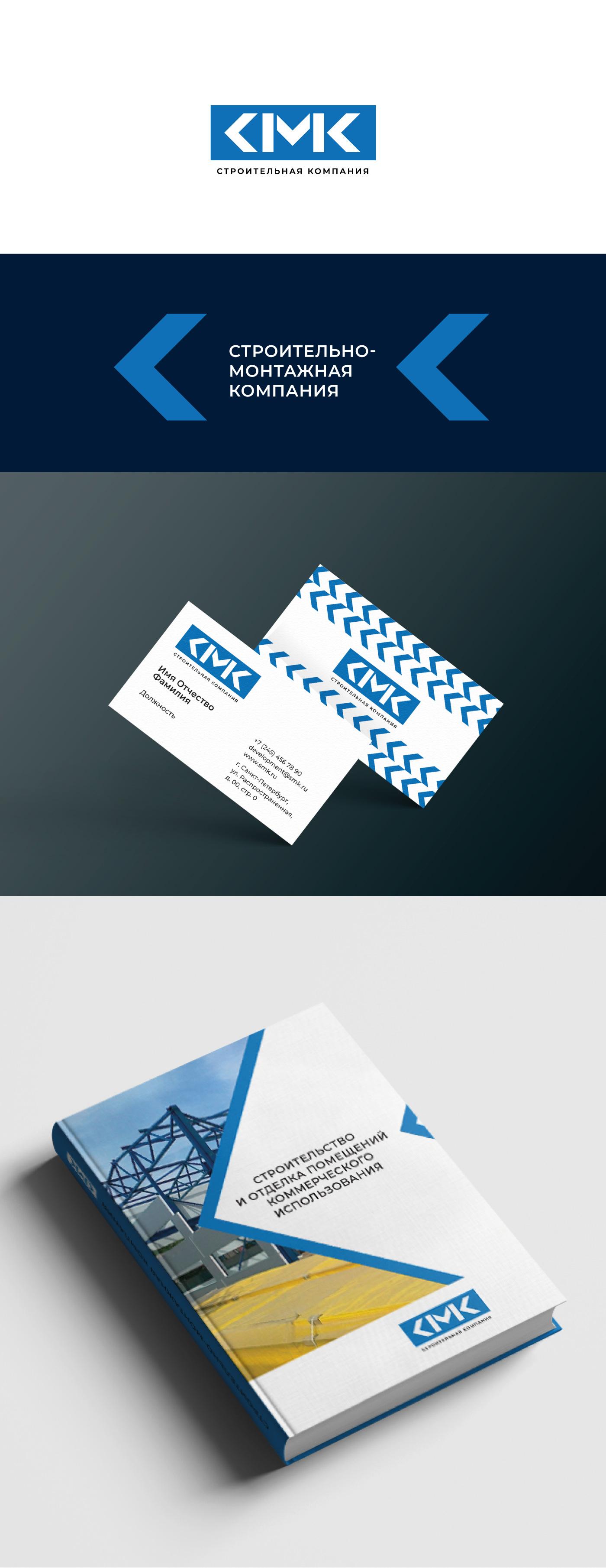 Разработка логотипа компании фото f_8105dc5ad728a0ab.jpg
