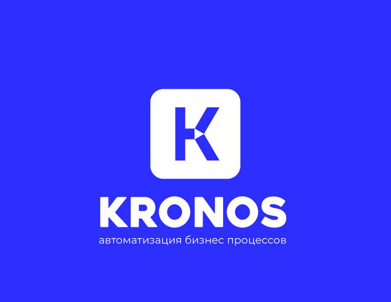 Разработать логотип KRONOS фото f_9505faeef5f2626f.jpg