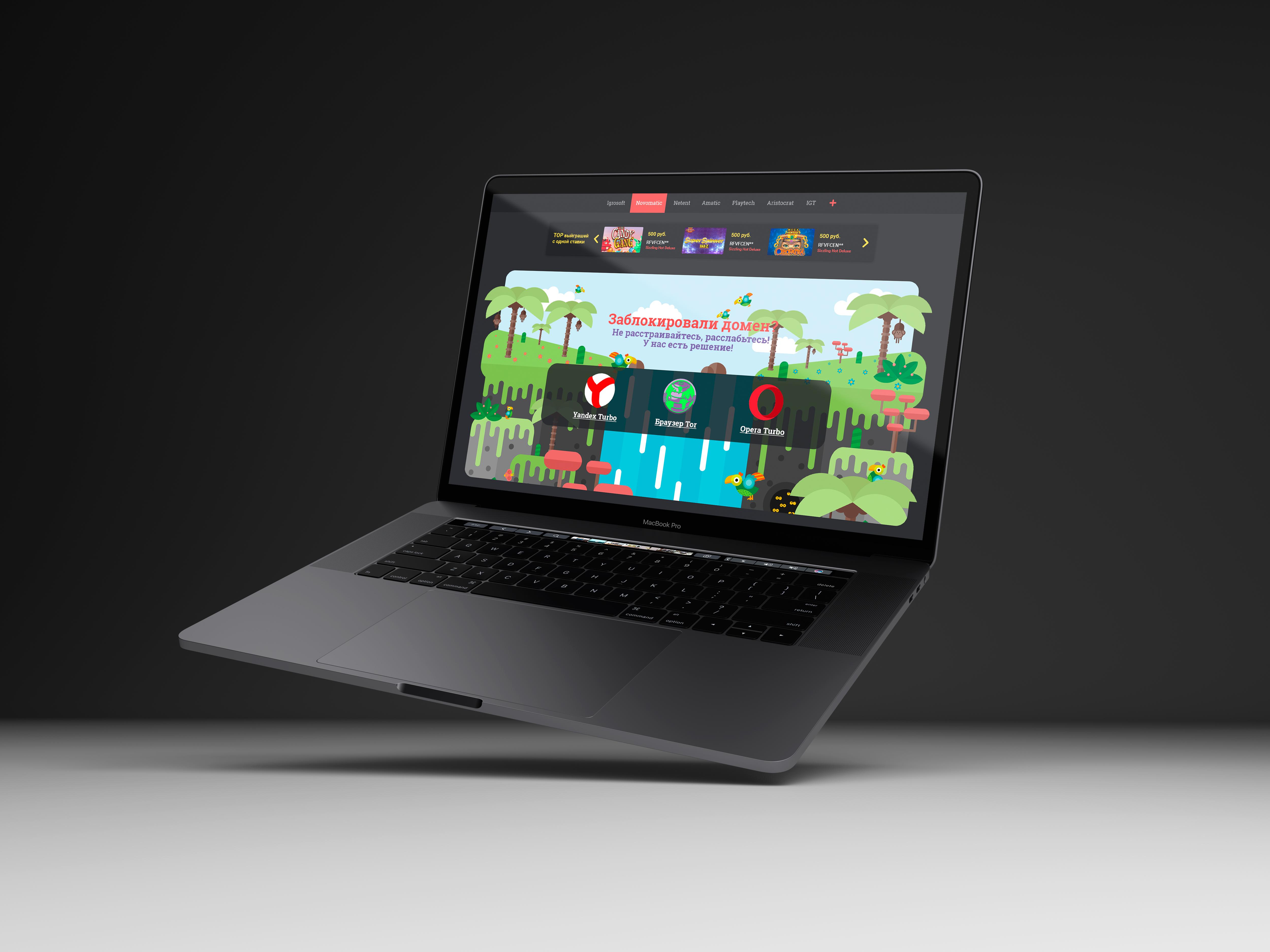 Дизайн сайта онлай-казино
