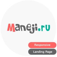 "Landing page ""Манеж-трансформер"""