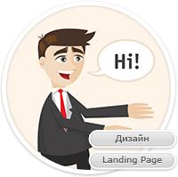 Центр разговорного английского - Global Speaker (Landing Page)