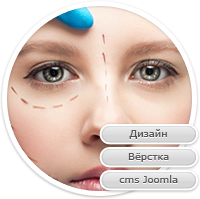Сайт-визитка пластического хирурга
