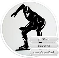 Интернет-магазин спортивных интерьерных наклеек
