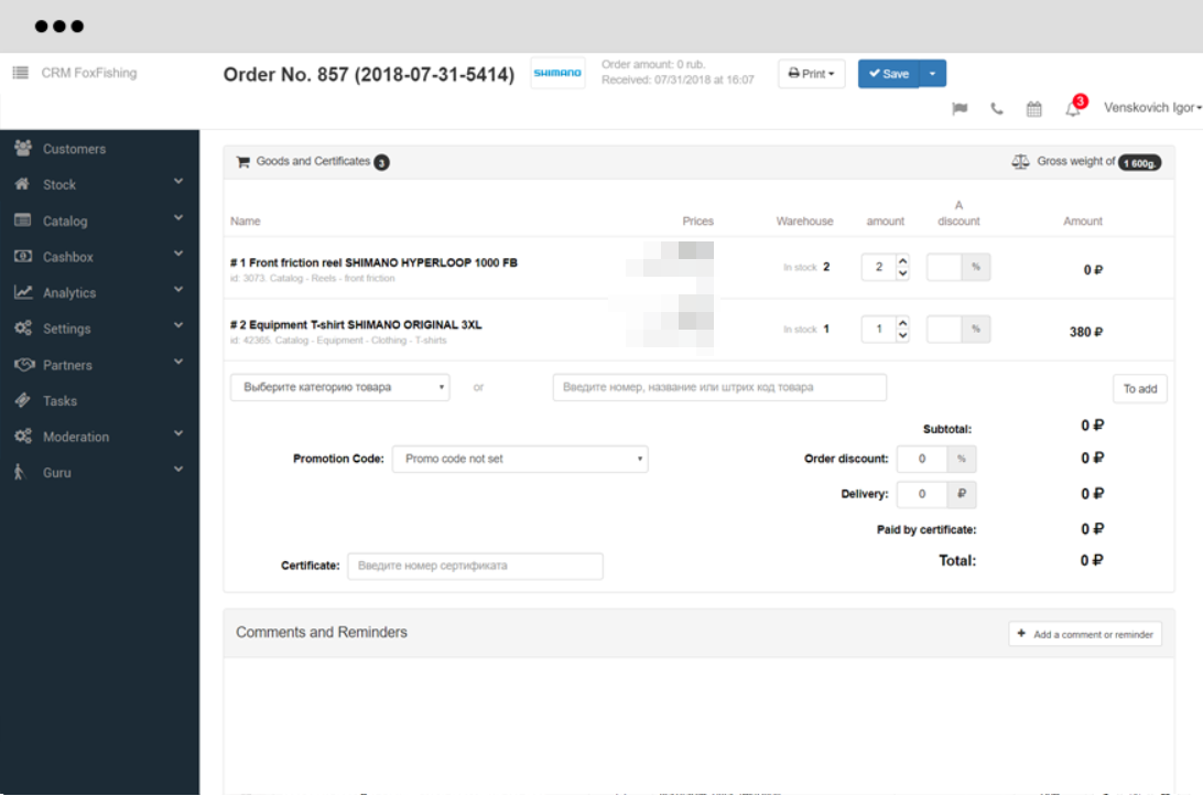 Кастомная CRM для интернет-магазина на Laravel