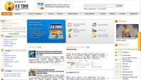 Починка парсеров новостей на портале ivteme.ru