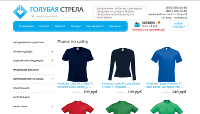 Поиск товаров в интернет-магазине на MODX