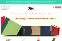 Импорт товаров с gifts.ru, happygifts.ru на сайт rulsl.ru