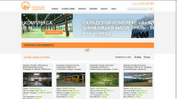 """""""Бесконечный"""" скроллинг для отображения товаров интернет-магазина на MODX"""