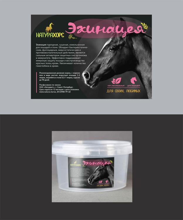 Шаблон этикетки к линейке прикорма для лошадей
