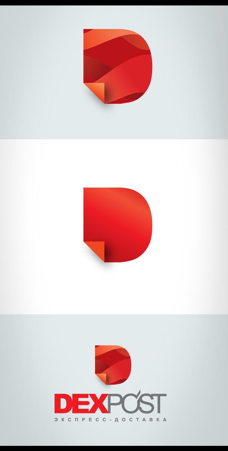 Дополнительный знак к логотипу службы почтовой доставки