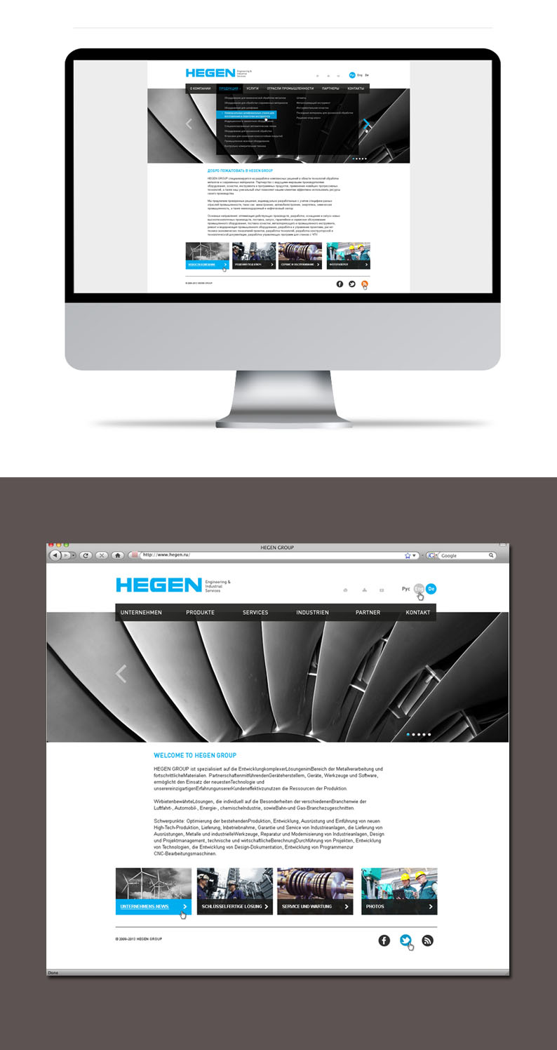 Корпоративный сайт Hegen
