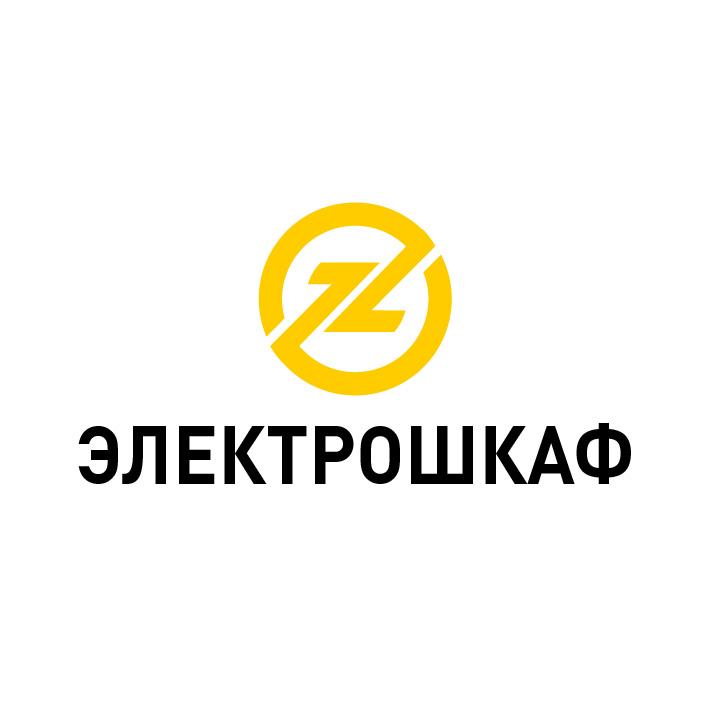 Разработать логотип для завода по производству электрощитов фото f_4865b71519f0399d.jpg