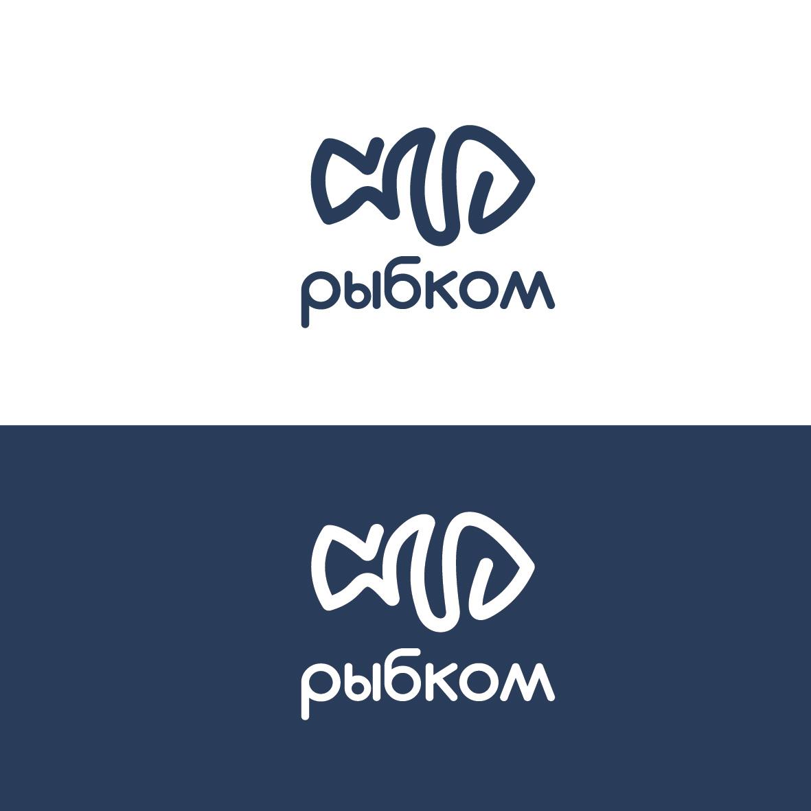 Создание логотипа и брэндбука для компании РЫБКОМ фото f_5595c091c62ba321.jpg