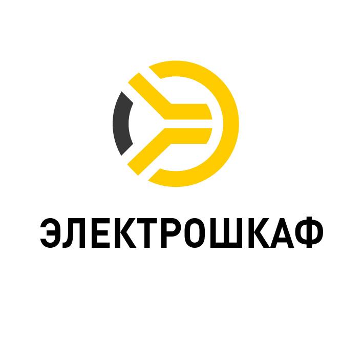 Разработать логотип для завода по производству электрощитов фото f_5625b715b78137df.jpg