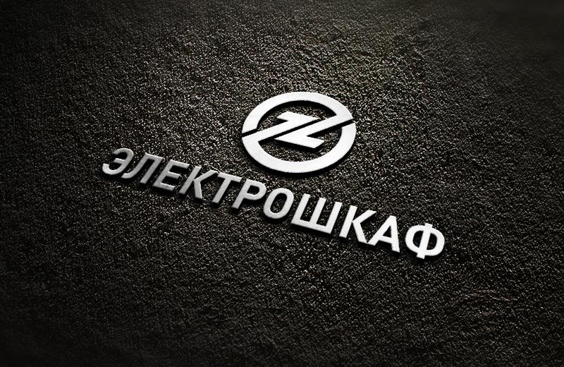 Разработать логотип для завода по производству электрощитов фото f_6305b71524118413.jpg
