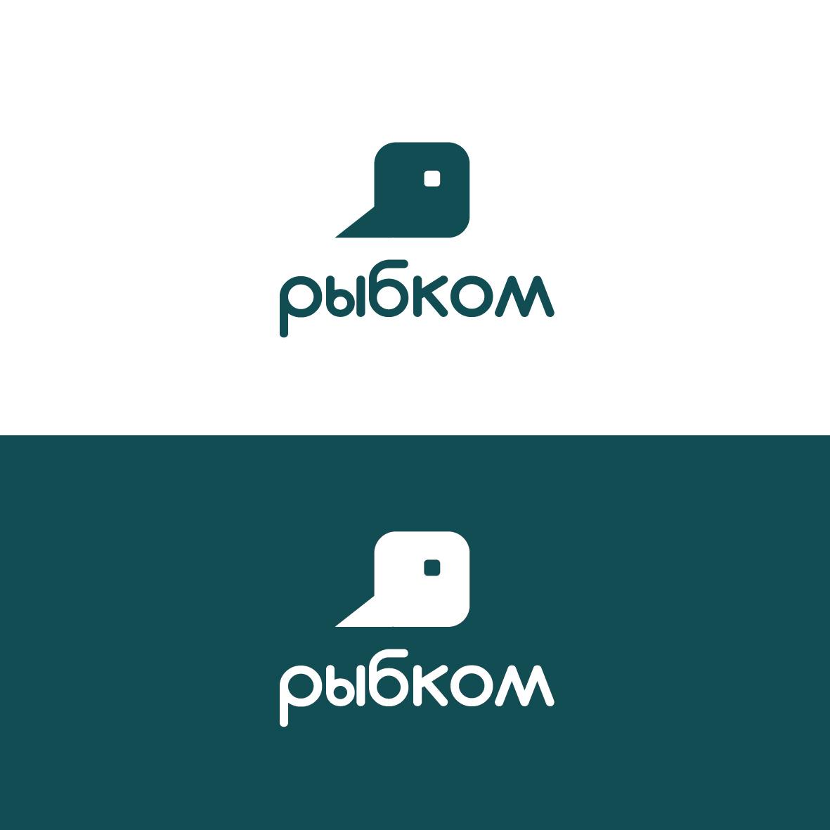 Создание логотипа и брэндбука для компании РЫБКОМ фото f_8755c091c7149e2f.jpg