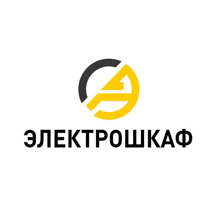 Разработать логотип для завода по производству электрощитов фото f_9365b7151a3c9972.jpg