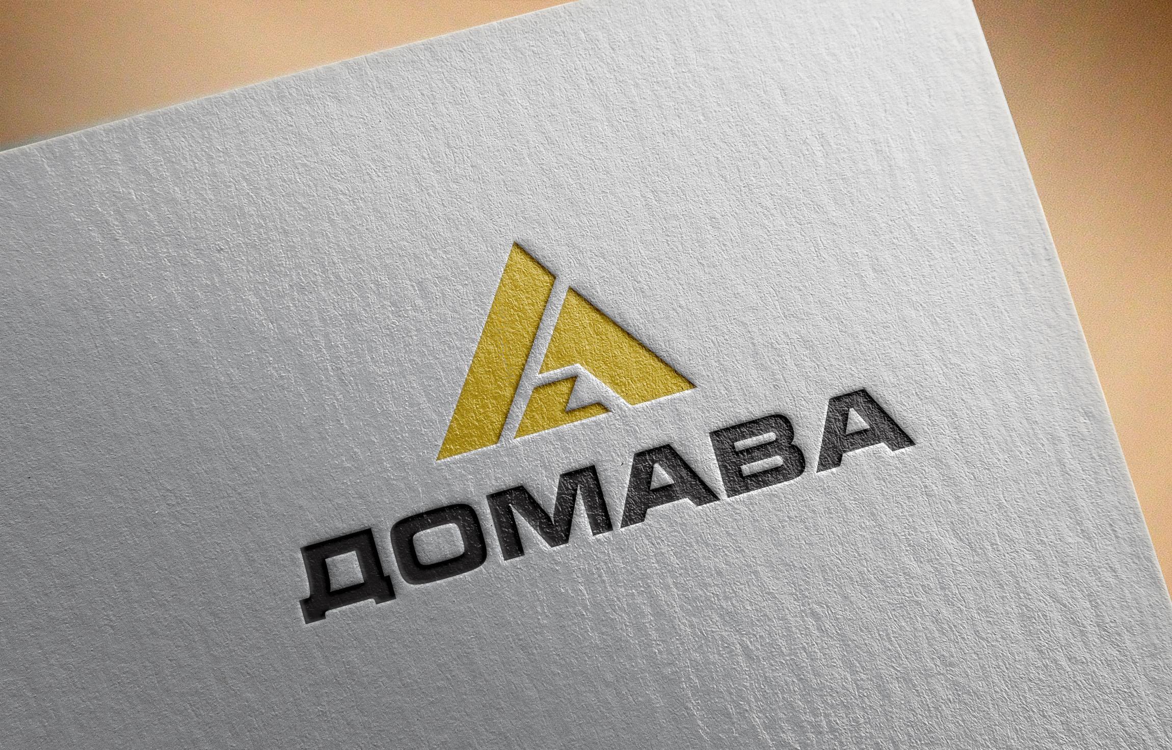 Разработка логотипа с паспортом стандартов фото f_9695ba0c45d59cea.jpg