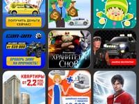 Flash Баннер для Google AdWords