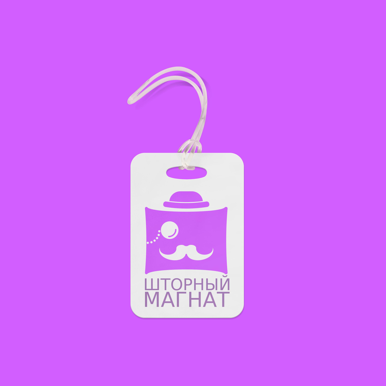 Логотип и фирменный стиль для магазина тканей. фото f_0185ce6cf904d59f.png