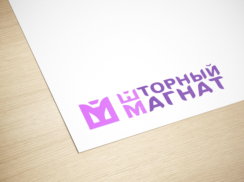 Логотип и фирменный стиль для магазина тканей. фото f_0515ce6cf65efcf9.jpg