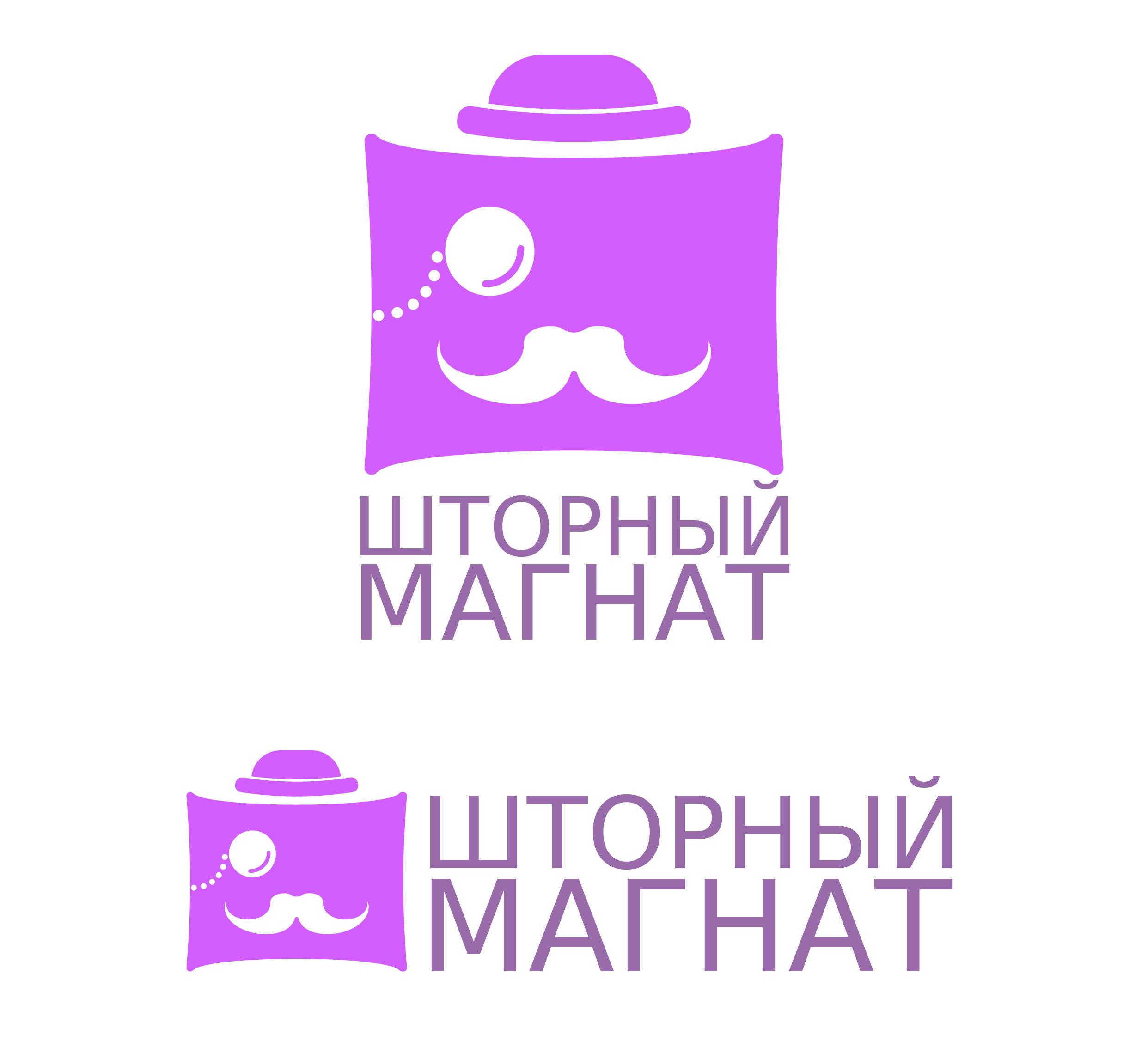 Логотип и фирменный стиль для магазина тканей. фото f_0605ce6cf81d04de.jpg
