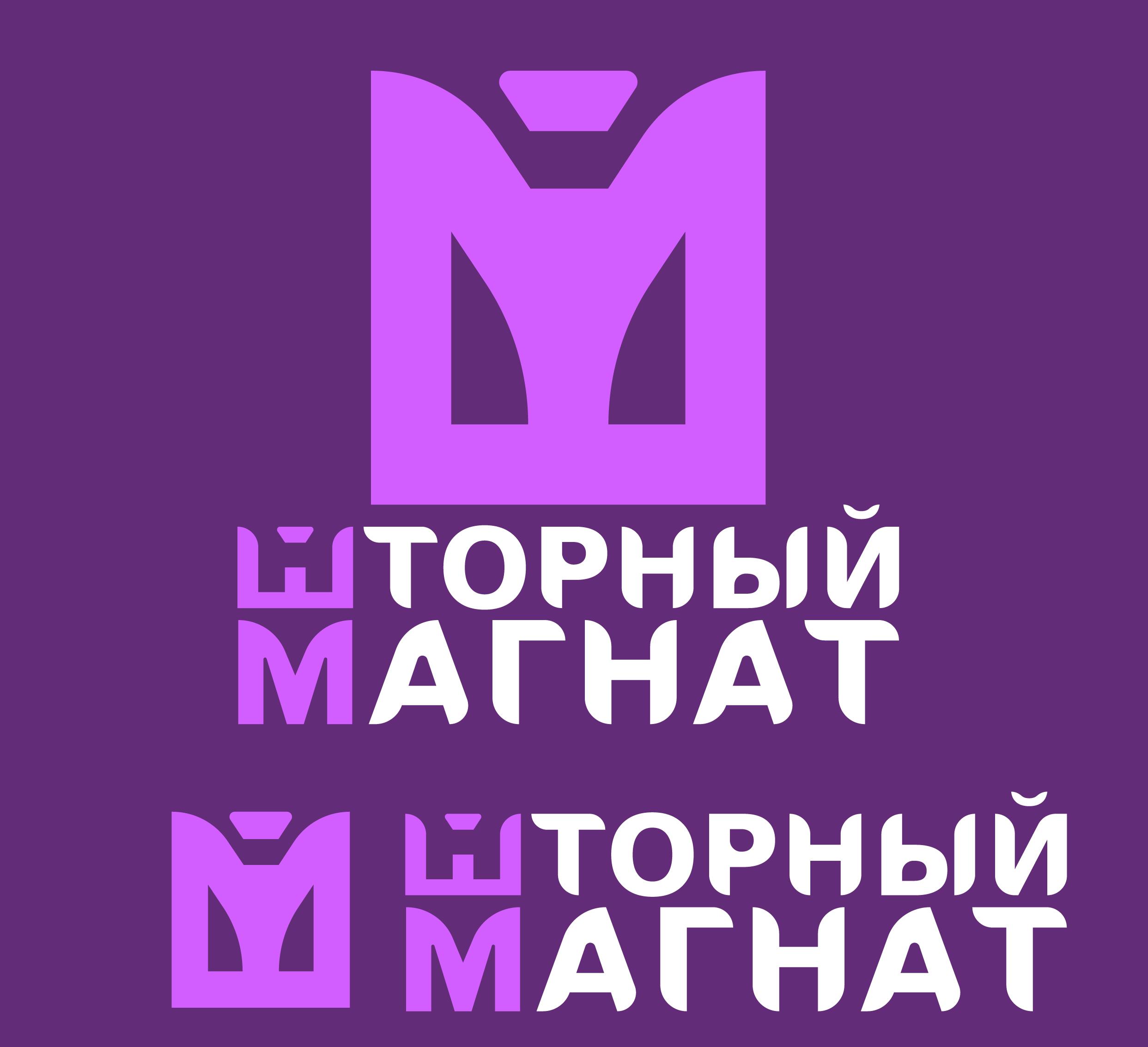 Логотип и фирменный стиль для магазина тканей. фото f_1685ce6cf1ad79a3.jpg