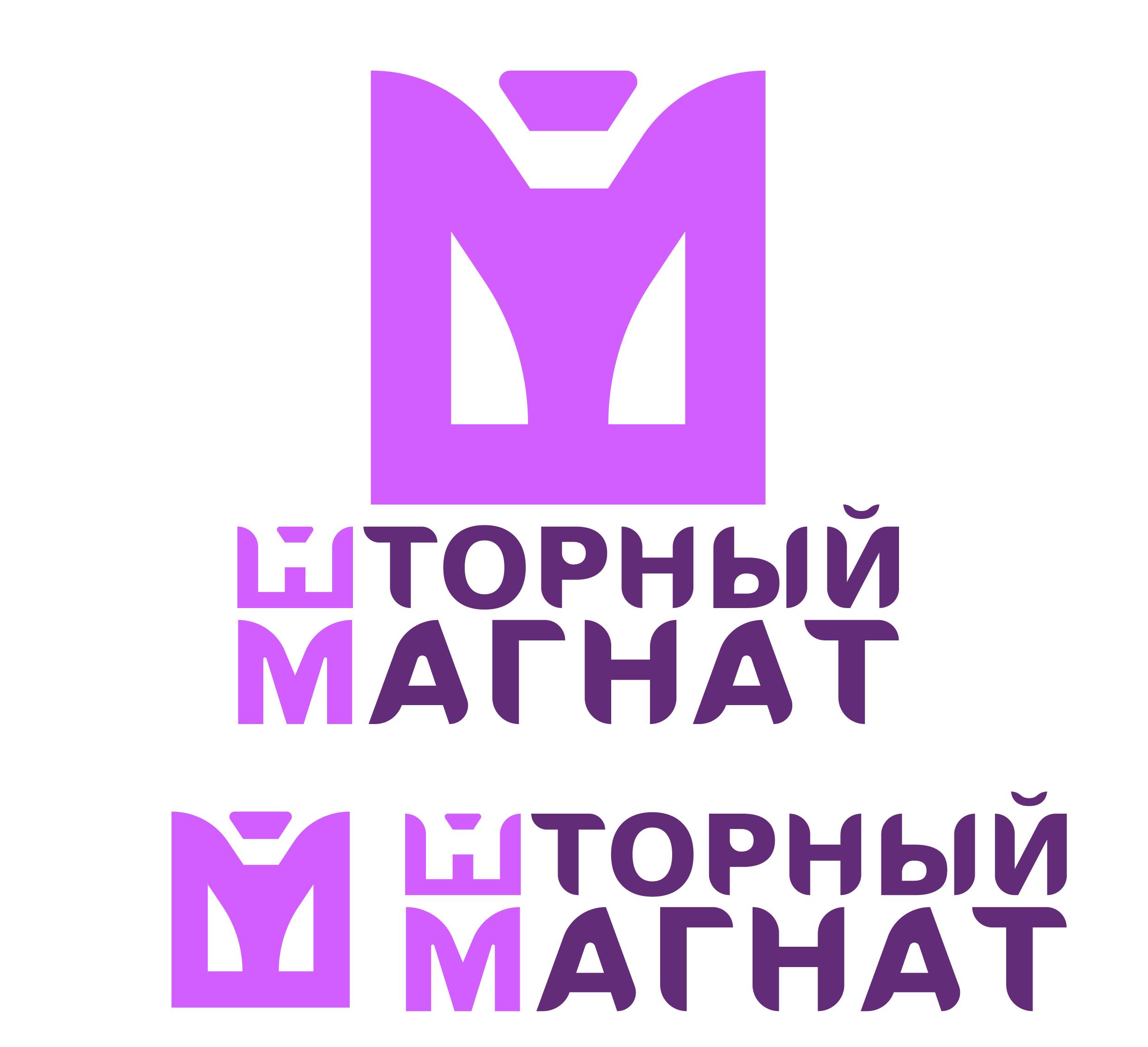 Логотип и фирменный стиль для магазина тканей. фото f_4445ce6cf050c192.jpg
