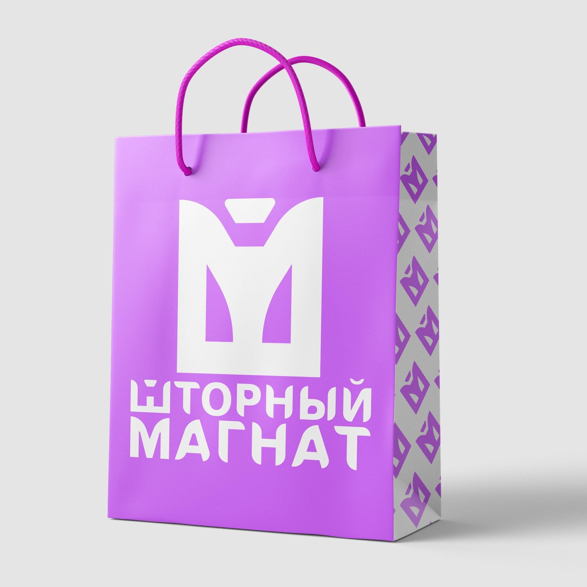 Логотип и фирменный стиль для магазина тканей. фото f_8695ce6cf6aa0e95.jpg