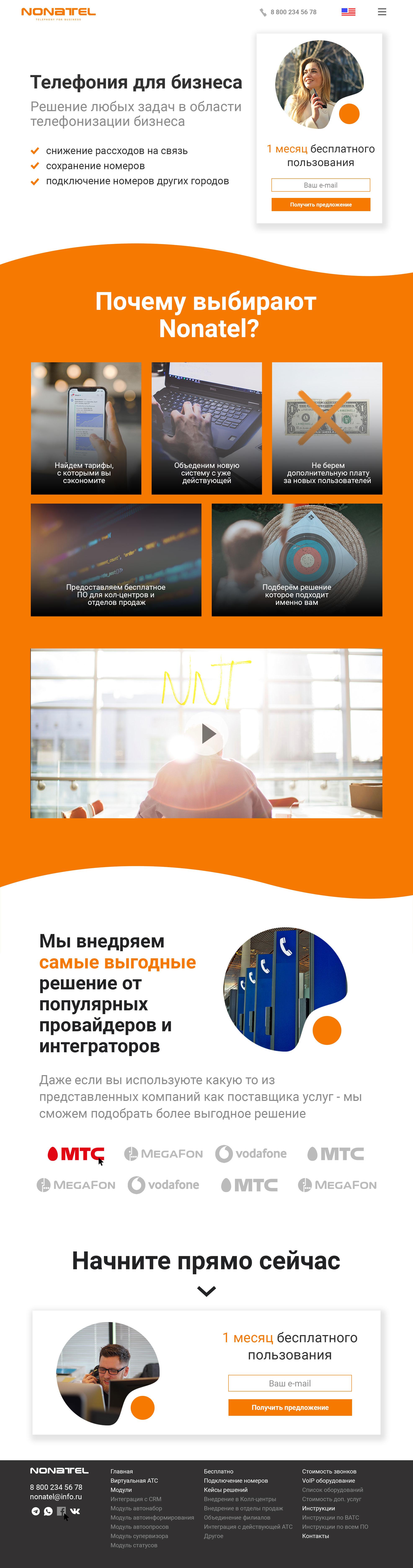 Дизайн сайта фото f_8075df24fe71a637.jpg