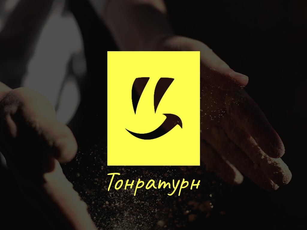 Логотип для Пекарни-Тандырной  фото f_8275d90fdd9bb8b2.jpg