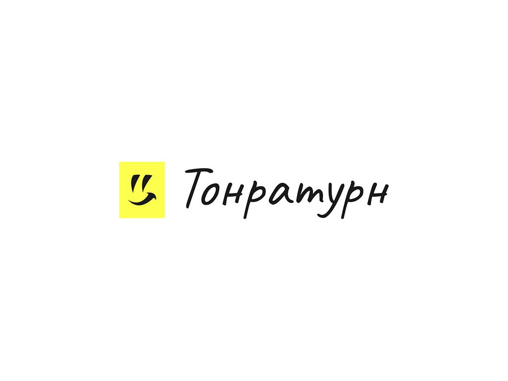 Логотип для Пекарни-Тандырной  фото f_8375d90fd388e2dc.jpg
