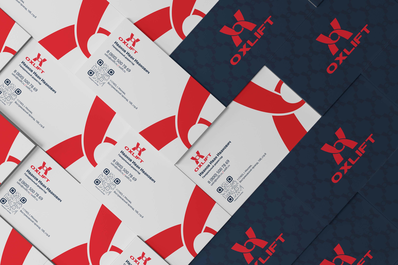 Дизайн визитки и сертификата фото f_112600a84a0212a7.jpg