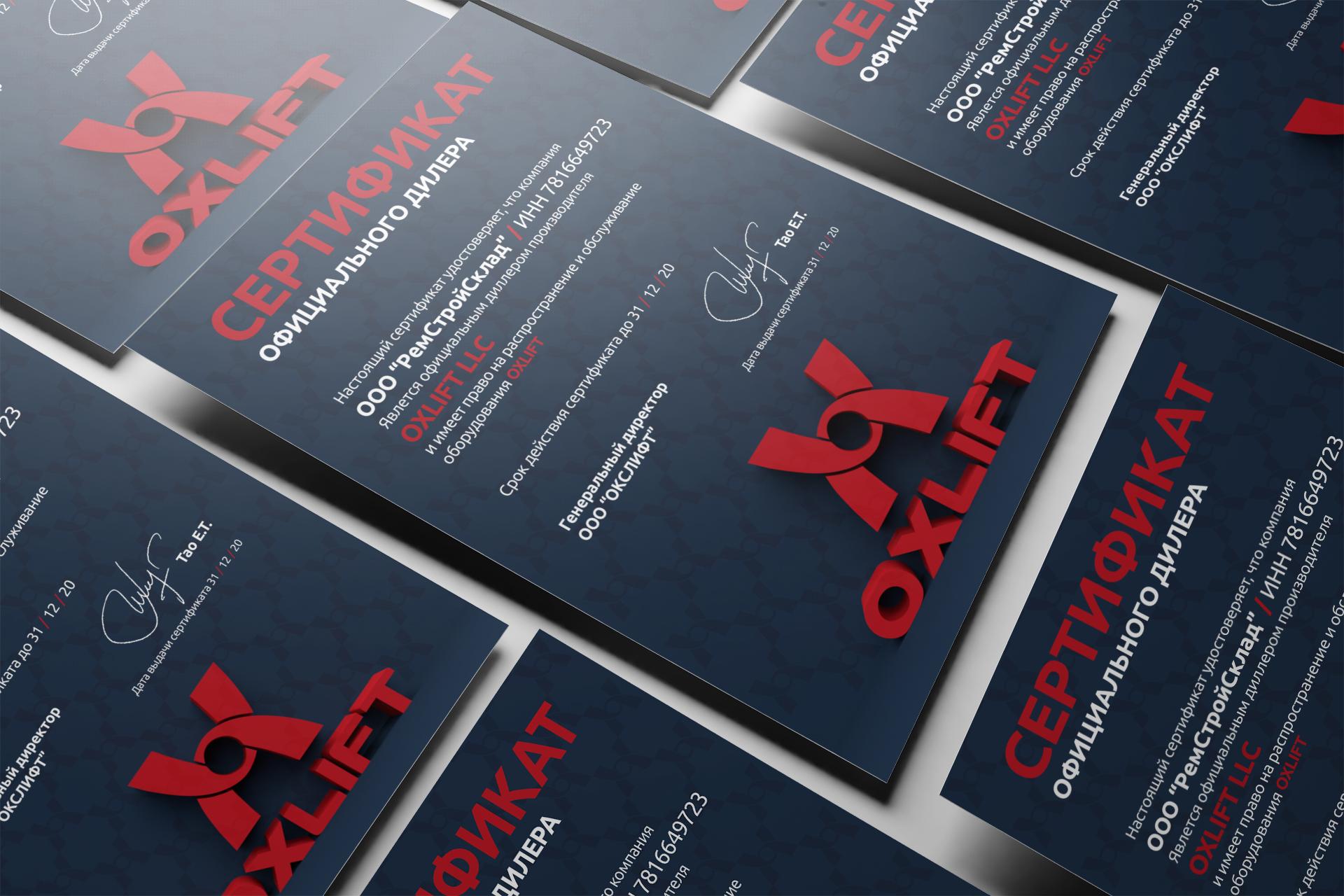Дизайн визитки и сертификата фото f_158600b12c4ae5d5.jpg