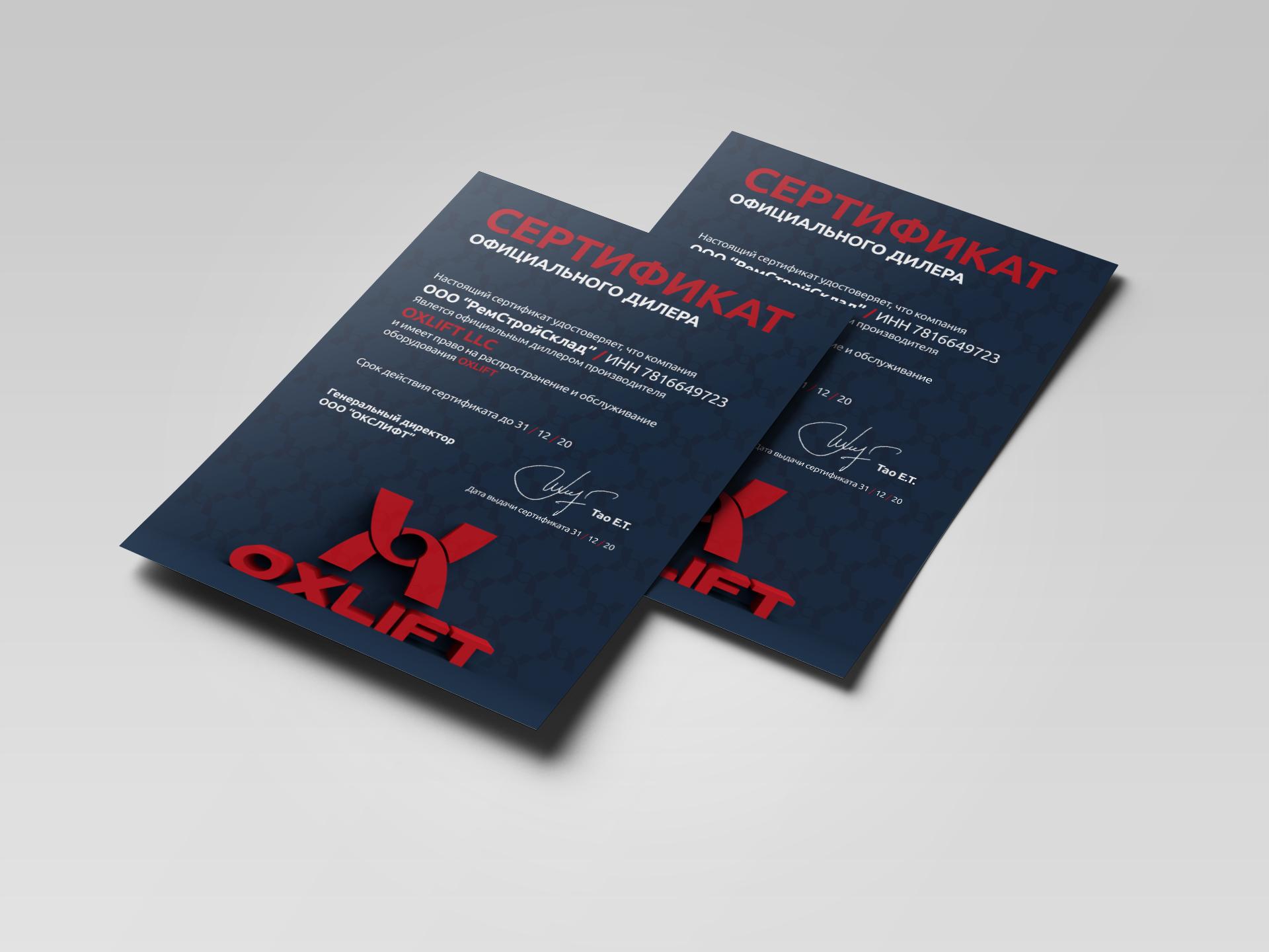 Дизайн визитки и сертификата фото f_232600b12bf41fd9.jpg