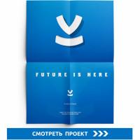 VK Logo concept
