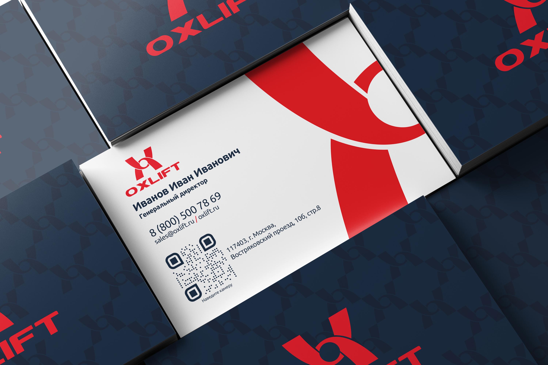Дизайн визитки и сертификата фото f_299600a83ea5892d.jpg