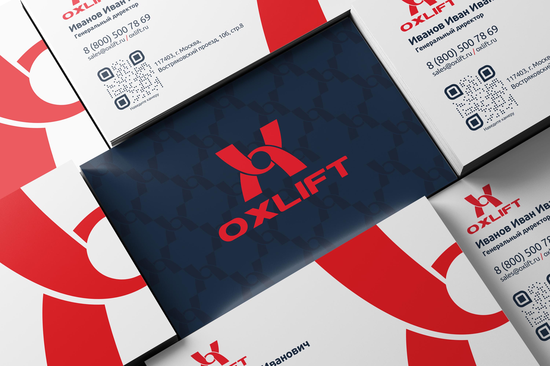 Дизайн визитки и сертификата фото f_422600a83ef43418.jpg