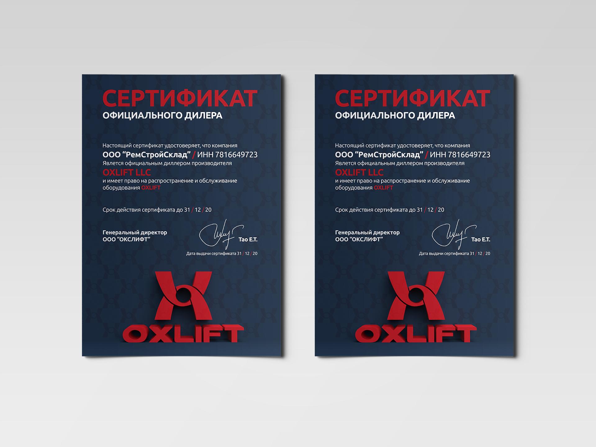 Дизайн визитки и сертификата фото f_520600b12ba60a01.jpg