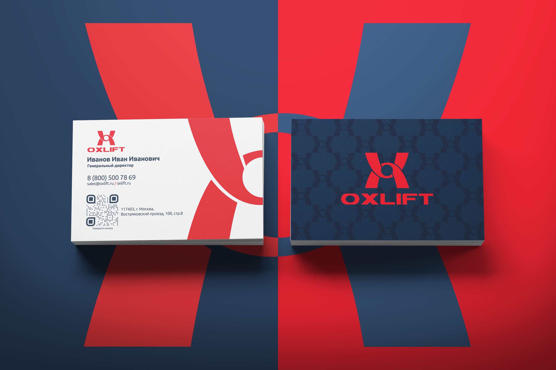 Дизайн визитки и сертификата фото f_841600a84a79136c.jpg