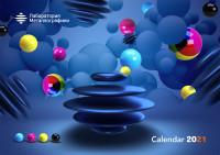 Календарь / Лаборатория Металлографики