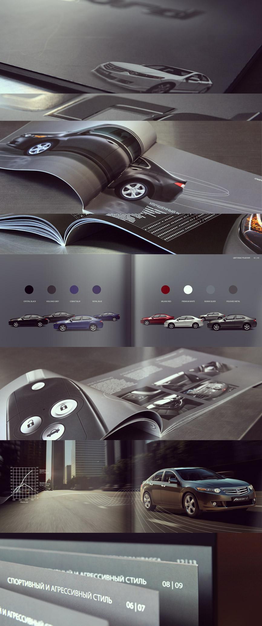 Honda Accord katalog 2008