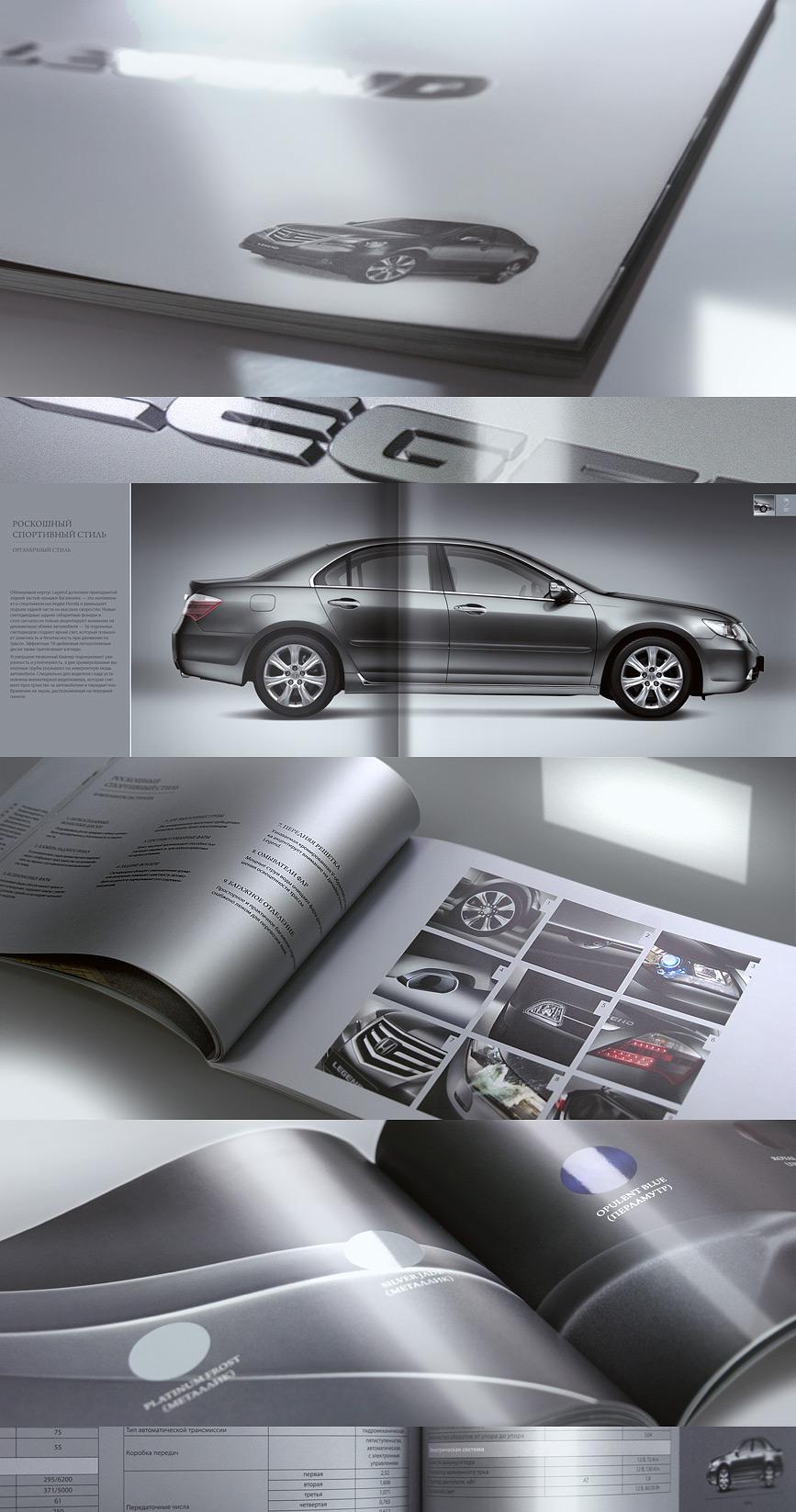 "Honda ""Legend"" katalog 2008"