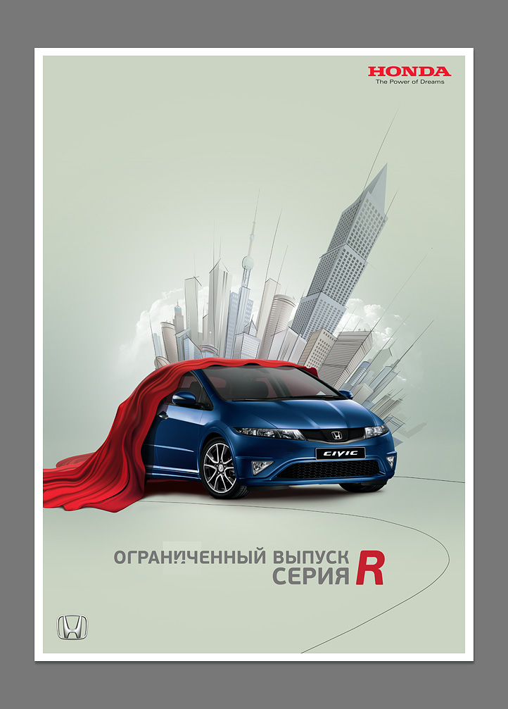 Плакат Honda Civic R series